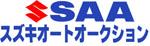 SAA (Suzuki)